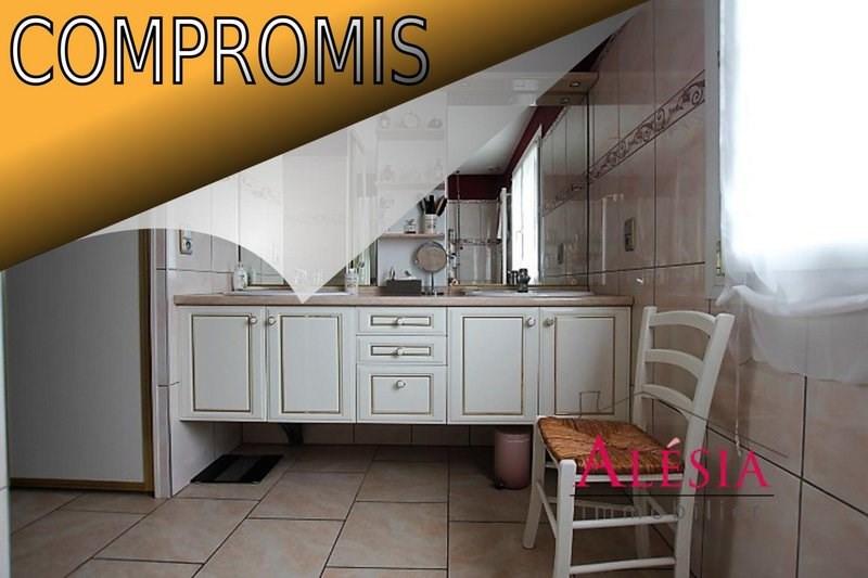 Vente maison / villa Châlons-en-champagne 212000€ - Photo 6