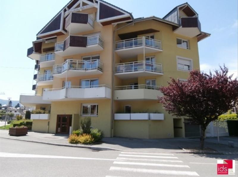 Affitto appartamento Challes-les-eaux 615€ CC - Fotografia 6
