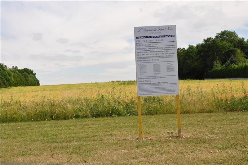 Vente terrain Villepreux 650000€ - Photo 3