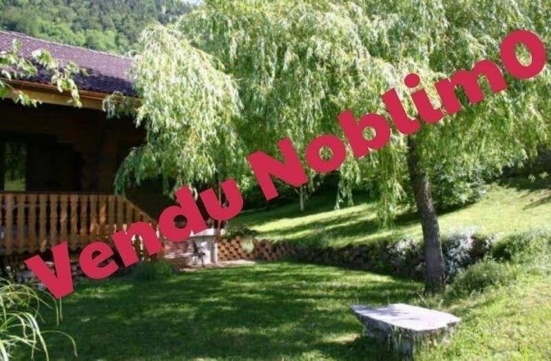 Vente maison / villa Verchaix 340000€ - Photo 1
