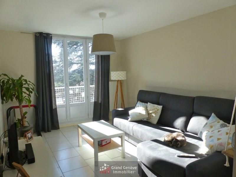 Vendita appartamento Villard bonnot 150000€ - Fotografia 2