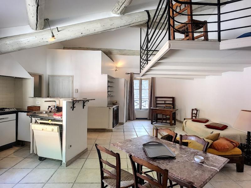 Affitto appartamento Avignon 650€ CC - Fotografia 4