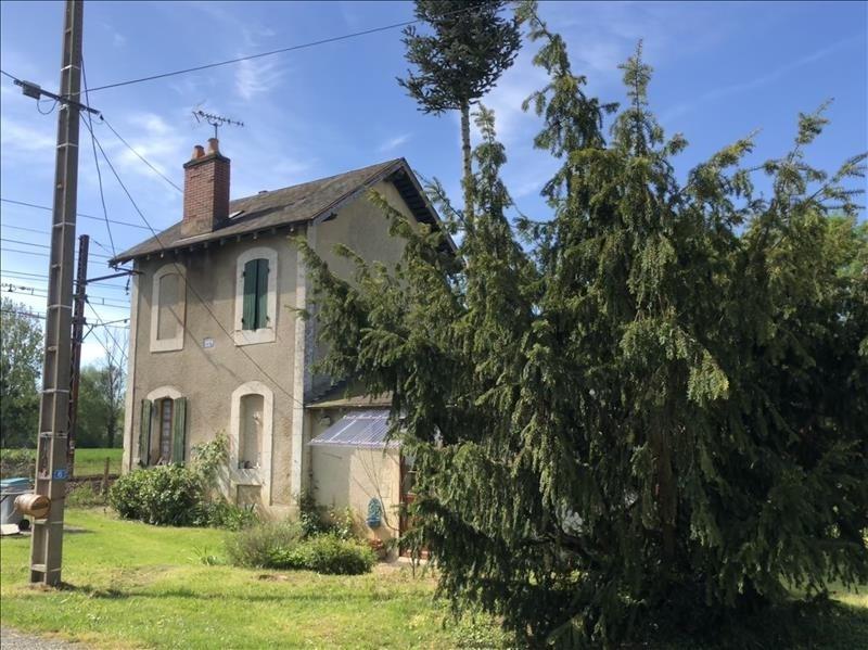 Vente maison / villa Iteuil 55000€ - Photo 9