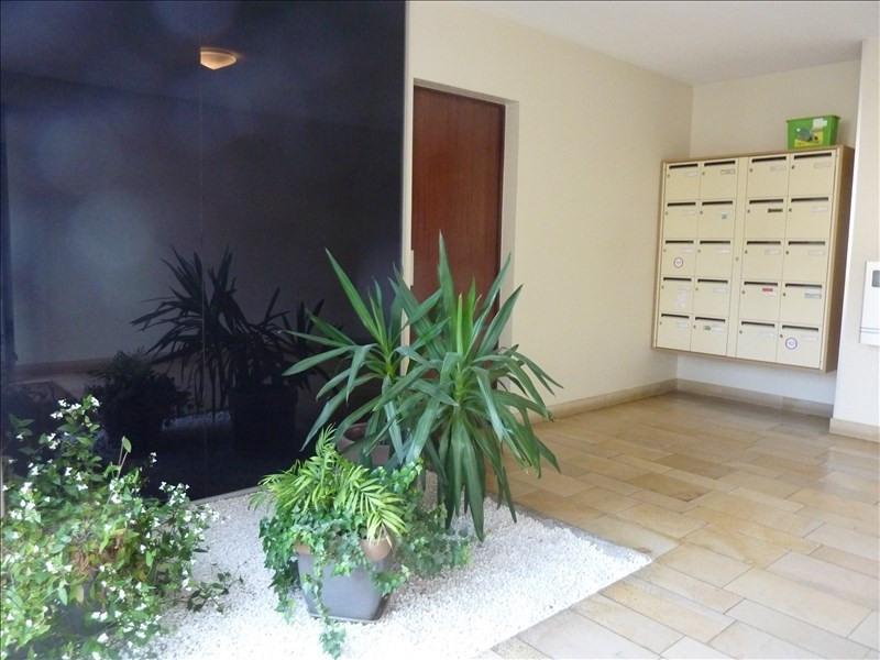 Venta  apartamento Francheville 225000€ - Fotografía 4