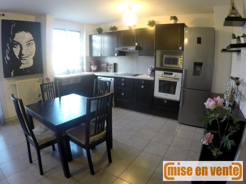 Vente appartement Champigny sur marne 256000€ - Photo 2