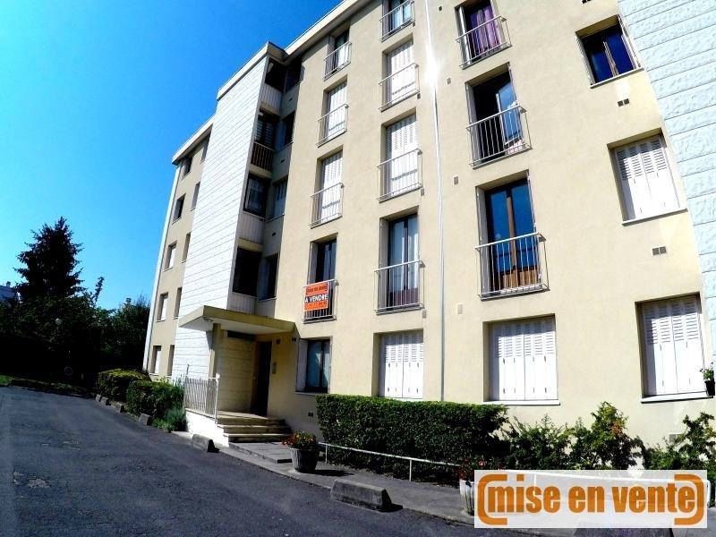 Vente appartement Champigny sur marne 279000€ - Photo 7