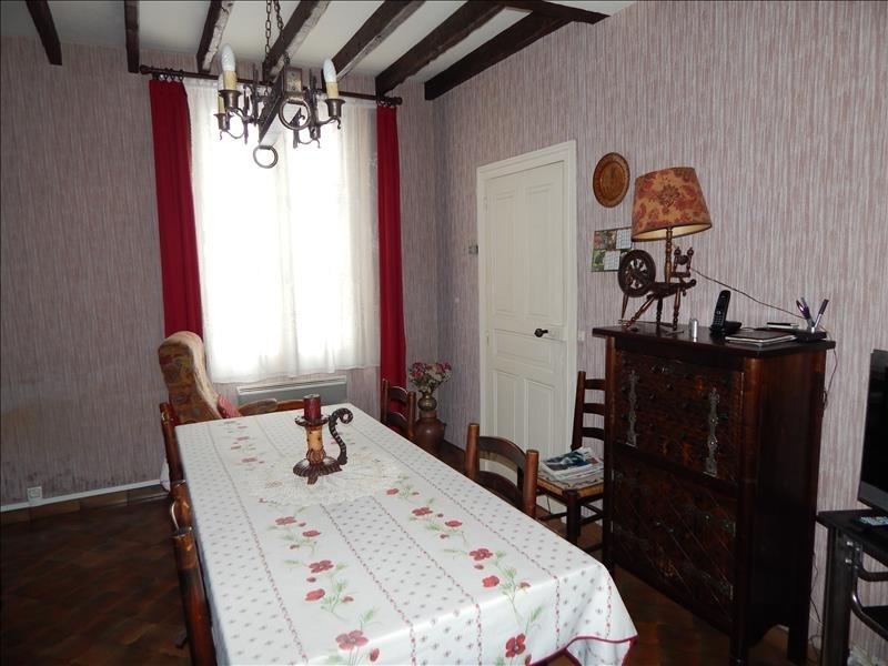 Vente maison / villa Vendôme 80000€ - Photo 5