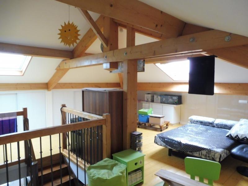 Vente maison / villa Limoges 385000€ - Photo 10