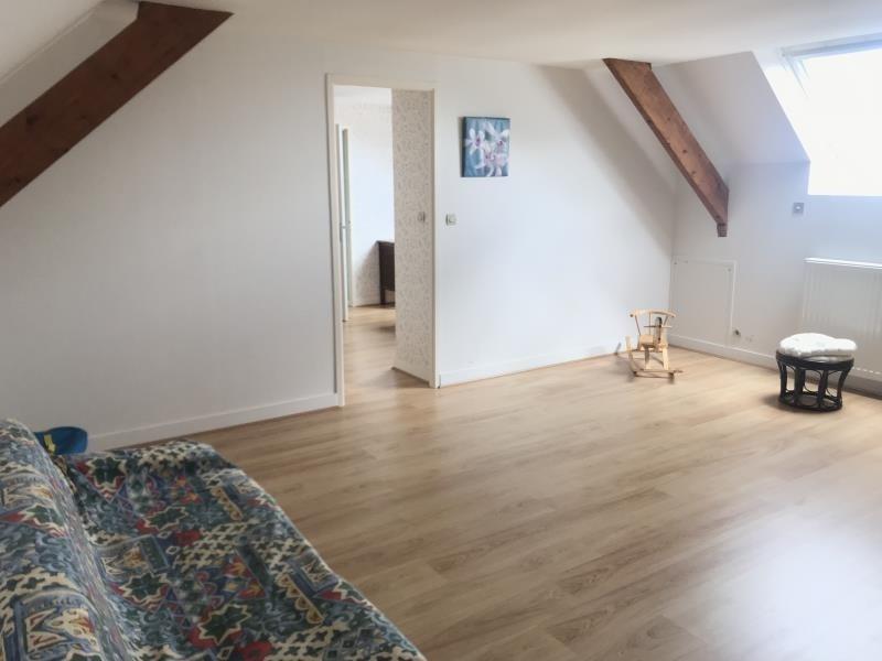 Vente maison / villa Vineuil 271500€ - Photo 7