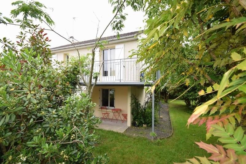 Vente maison / villa Agneaux 160000€ - Photo 1