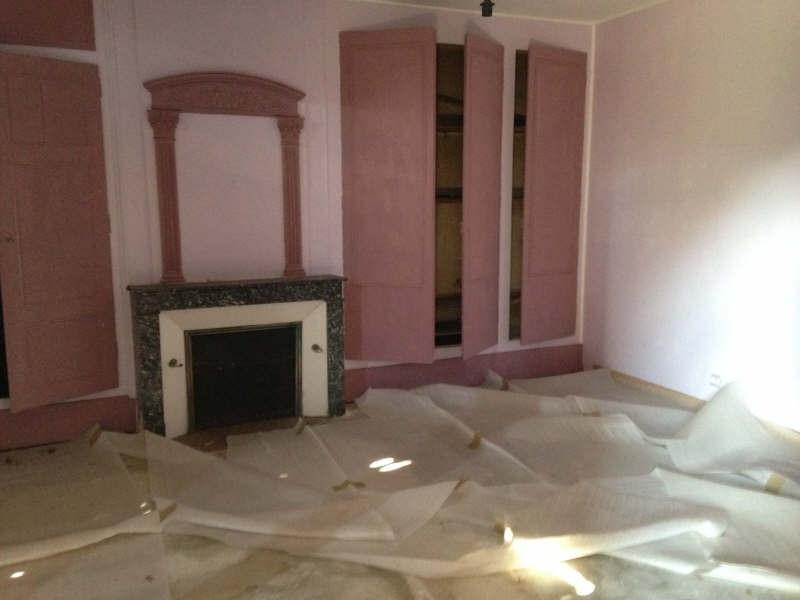 Vente maison / villa Sormery 103000€ - Photo 5