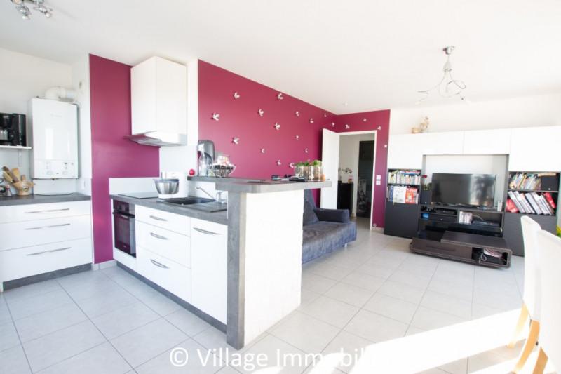 Vente appartement Mions 225000€ - Photo 1