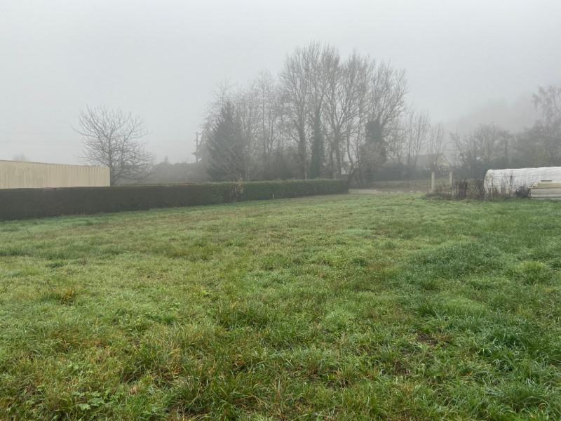 Venta  terreno Chaudon 70000€ - Fotografía 2