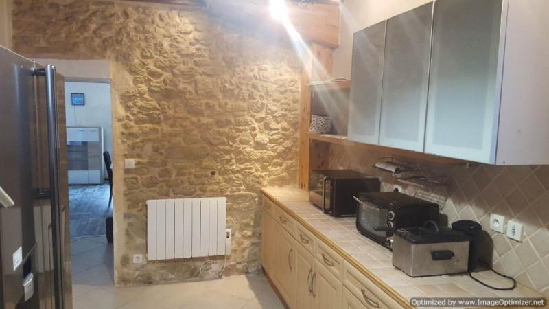 Vente maison / villa Bram 95000€ - Photo 1