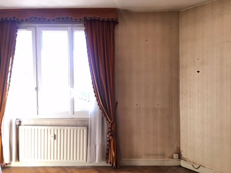 Sale apartment Limoges 54000€ - Picture 3