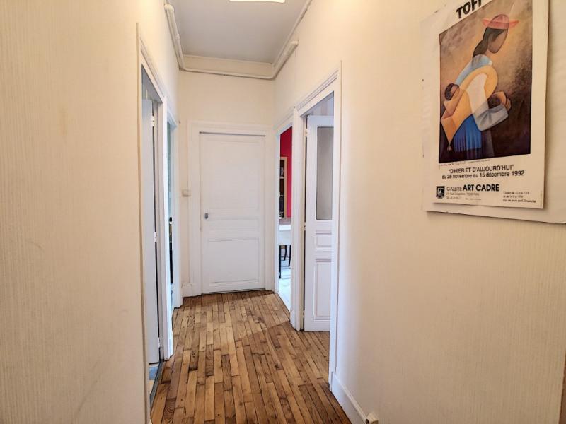 Vente appartement Montlucon 60000€ - Photo 6