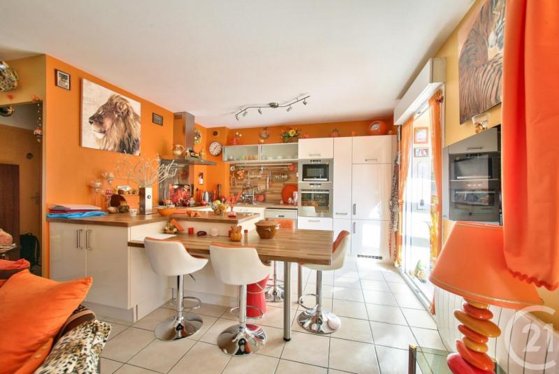 Продажa дом Blainville sur orne 214000€ - Фото 2
