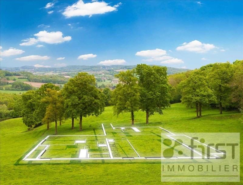 Venta  terreno Reignier-esery 220000€ - Fotografía 1