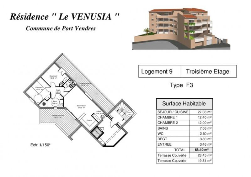 Vente appartement Port vendres 280000€ - Photo 5