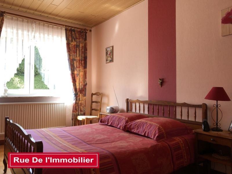 Vente maison / villa Obergailbach 211000€ - Photo 6