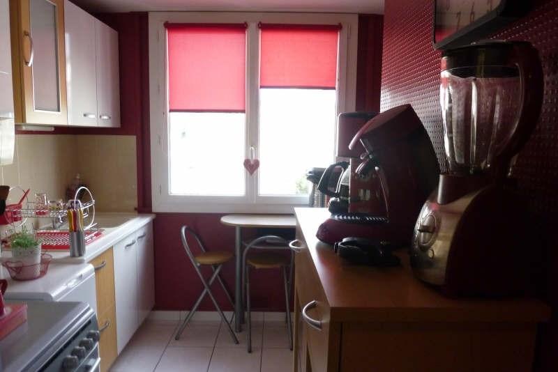 Vente appartement Caen 167000€ - Photo 3