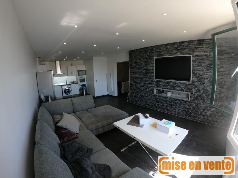豪宅出售 公寓 Champigny sur marne 248000€ - 照片 2