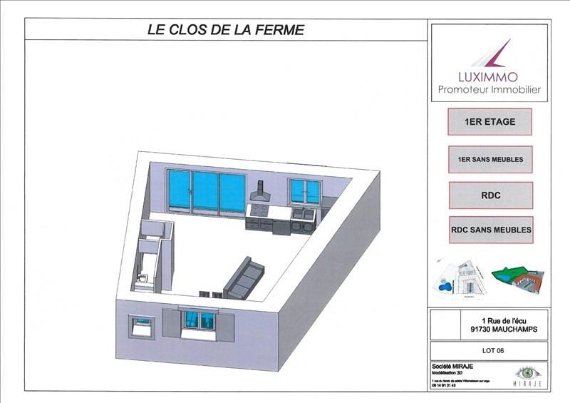Vente appartement Arpajon 190000€ - Photo 4