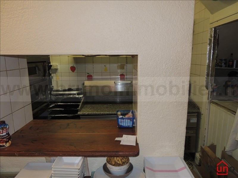 Commercial property sale shop Le crotoy  - Picture 10