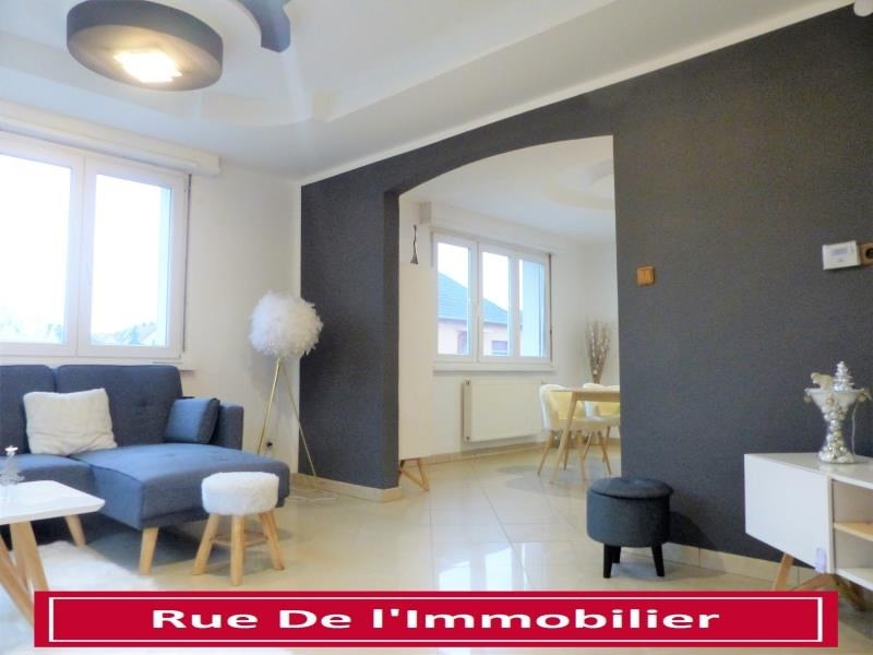 Vente maison / villa Mommenheim 310 000€ - Photo 2