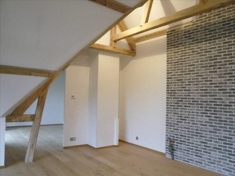 Vente de prestige maison / villa Blois 512000€ - Photo 5