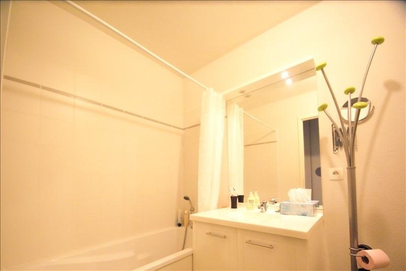 Vente appartement Begles 160000€ - Photo 6