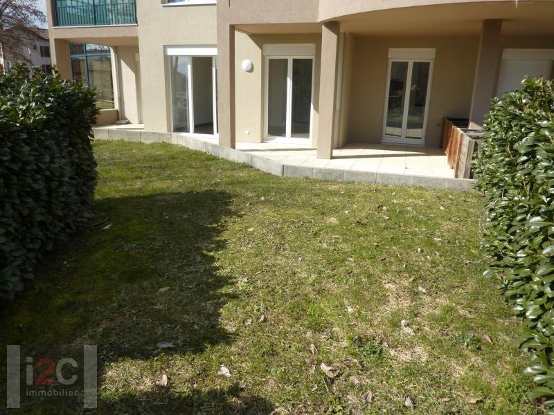 Location appartement Divonne les bains 1500€ CC - Photo 4