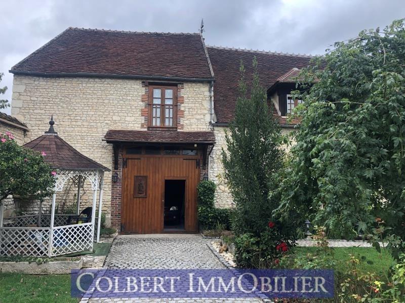 Vente maison / villa Epineau les voves 144450€ - Photo 12