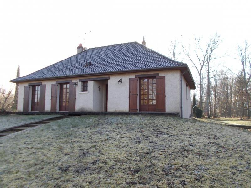 Vente maison / villa Savonnieres 222000€ - Photo 1