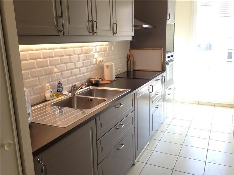 Vente appartement Meaux 255000€ - Photo 1