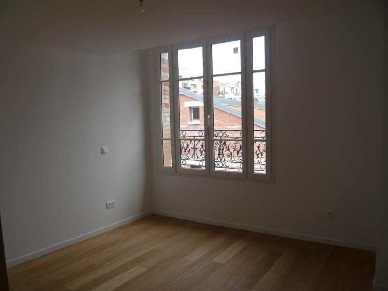 Deluxe sale house / villa Paris 13ème 1740000€ - Picture 11
