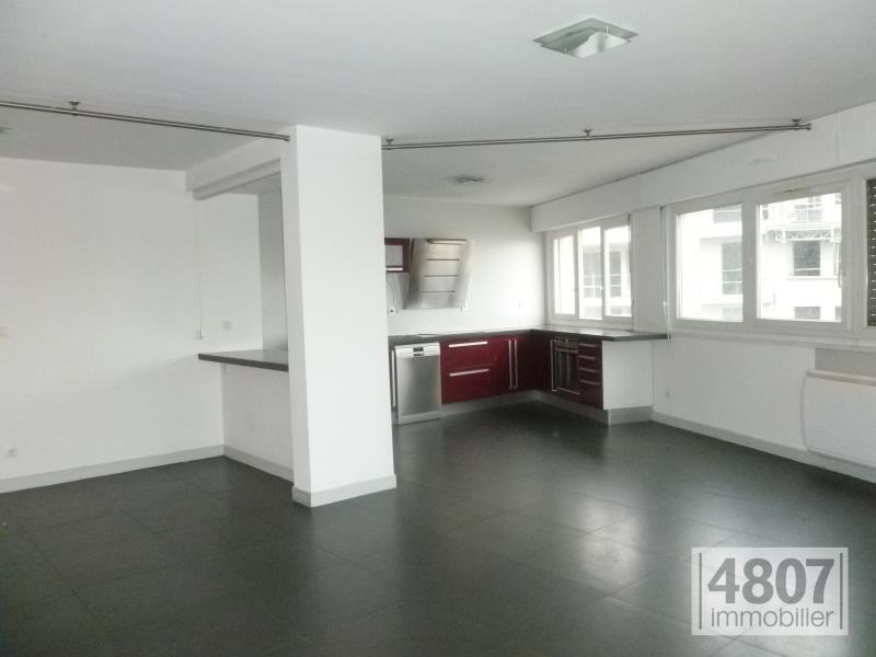 Vente appartement Annemasse 230000€ - Photo 1
