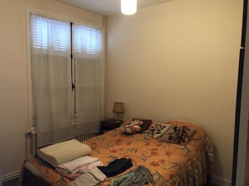 Vente maison / villa Poitiers 298000€ - Photo 10
