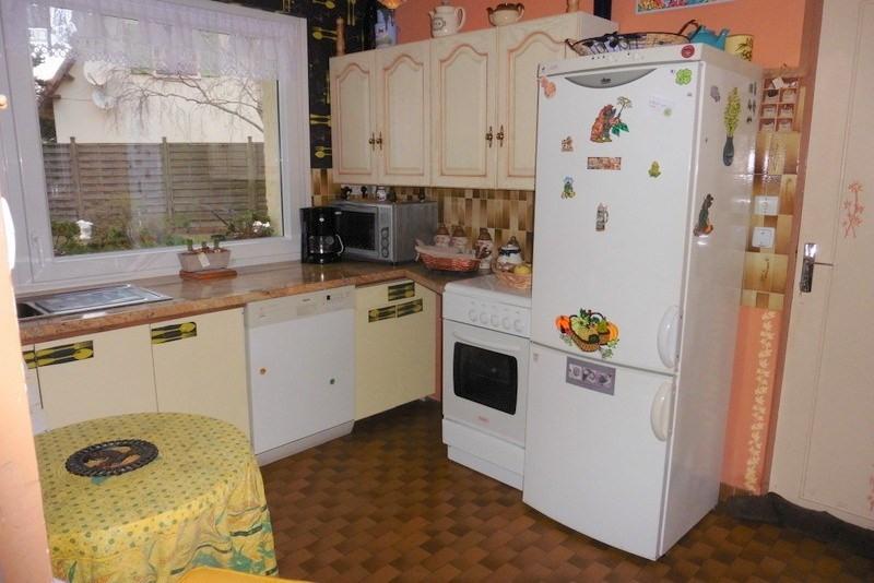 Verkoop  huis Pirou 228000€ - Foto 6
