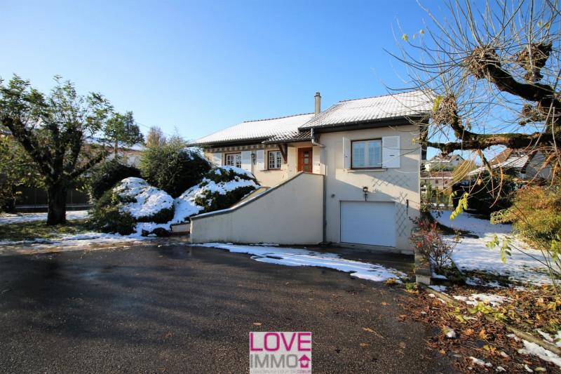 Vente maison / villa Les avenieres 215000€ - Photo 2