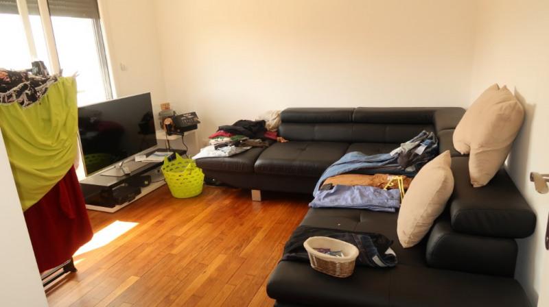 Vente maison / villa Limoges 212000€ - Photo 5