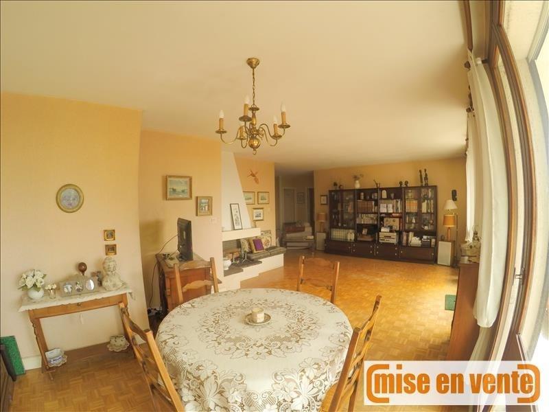 出售 公寓 Champigny sur marne 279000€ - 照片 3