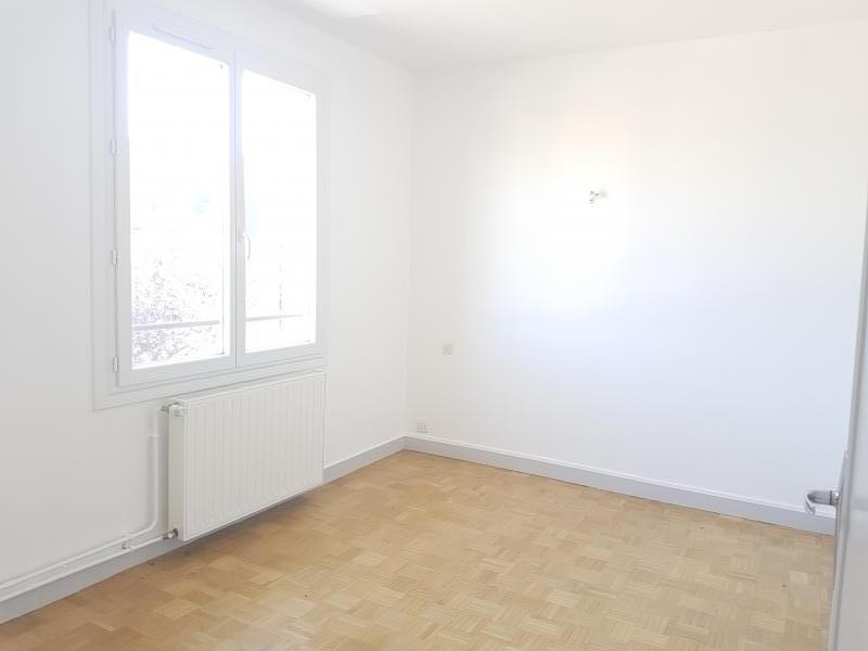 Vente maison / villa Nevers 95 000€ - Photo 2