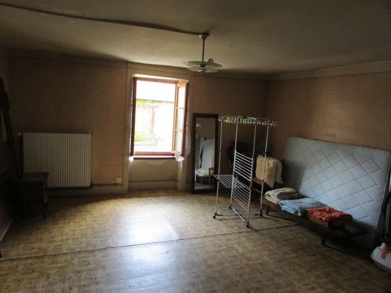 Vente maison / villa Pierre buffiere 45000€ - Photo 3