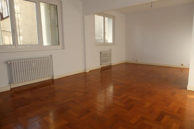 Location appartement Limoges 498€ CC - Photo 1