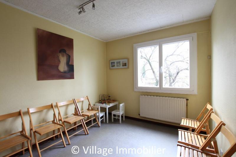Vente appartement St priest 115000€ - Photo 3