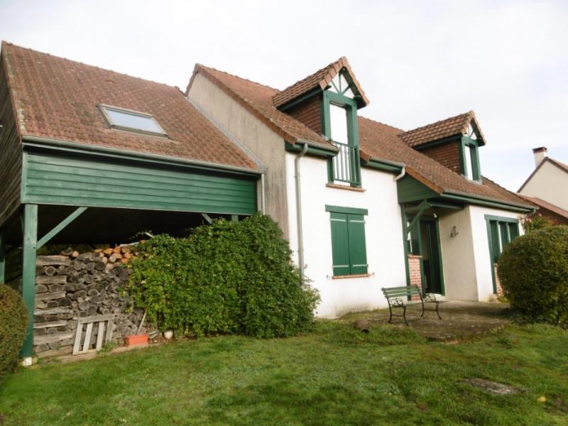 Vente maison / villa Yvre l eveque 252000€ - Photo 1