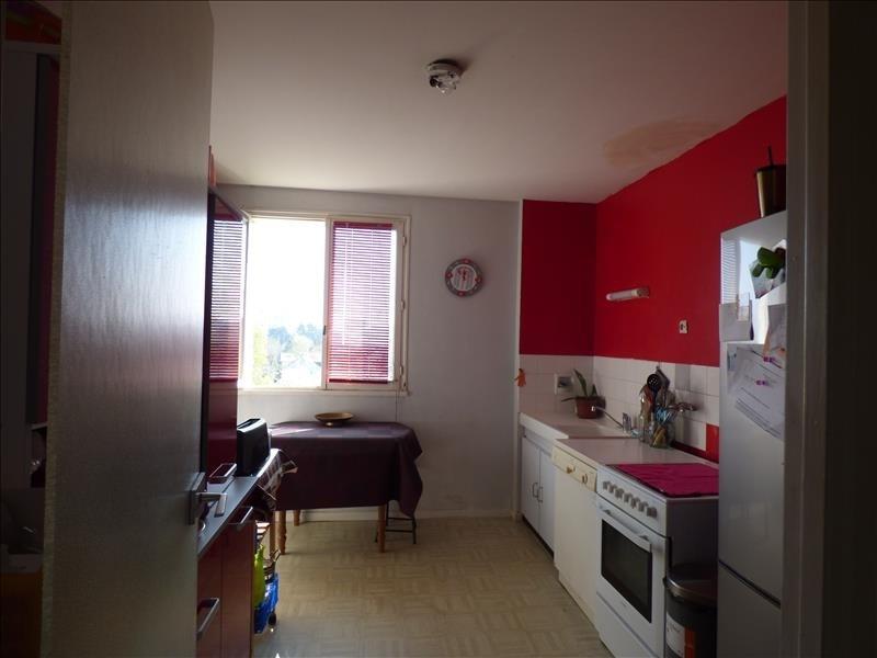 Produit d'investissement appartement Reze 123050€ - Photo 1