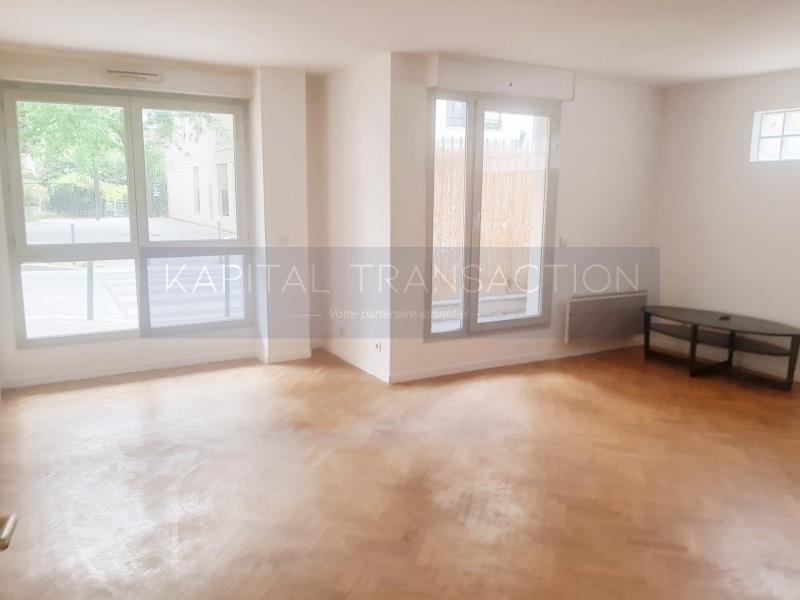 Vente appartement Paris 17ème 520000€ - Photo 2