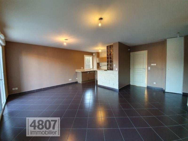 Vente appartement Bonne 235000€ - Photo 1